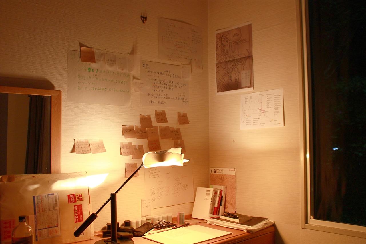 画像:滞在スタジオメインイメージ その2