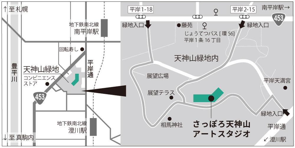 画像:天神山緑地内地図